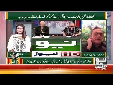 Seedhi Baat Beenish Saleem Kay Sath - Wednesday 5th August 2020