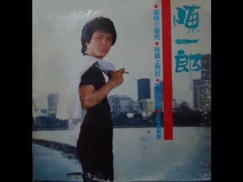 Popular Videos - Chen Yi-Lang