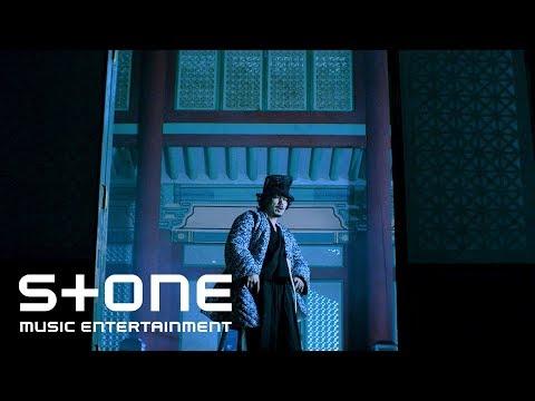 드렁큰 타이거 (Drunken Tiger) - 끄덕이는 노래 (Mantra) MV