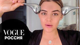 Люси Хейл показывает как сделать современный голливудский макияж Vogue Россия