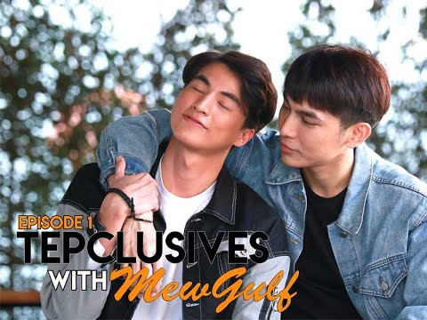 TEPclusives With MewGulf | Episode 1 | Eng Sub