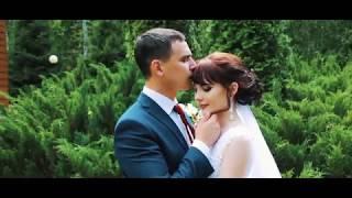 Свадебный клип Орёл