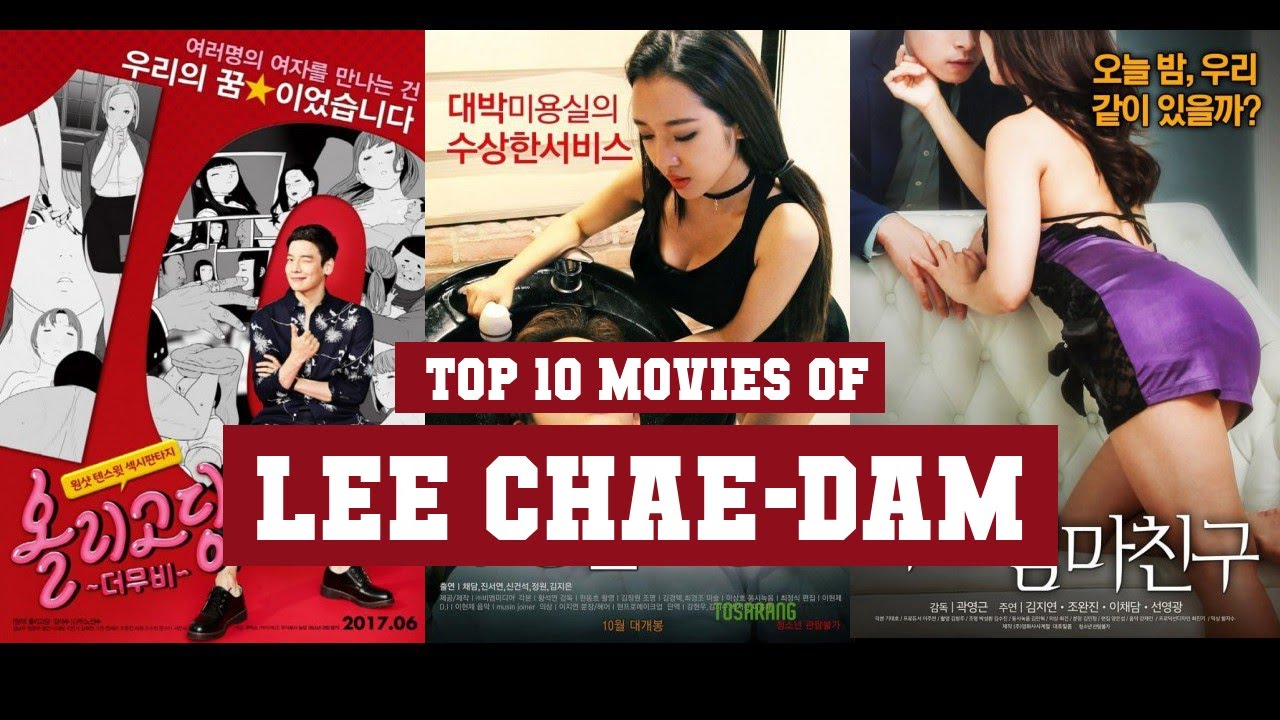 Download Lee Chae-dam Top 10 Movies   Best 10 Movie of Lee Chae-dam