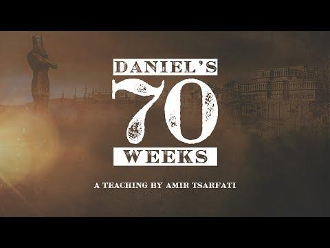 "Amir's teaching, ""Daniel's 70 Weeks"", Euless, TX, (in English) June 25, 2017."