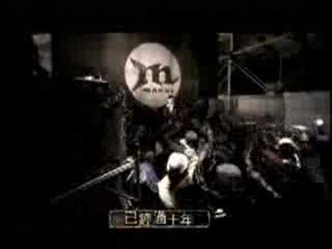麻吉-Jump 2003   Machi-Jump 2003