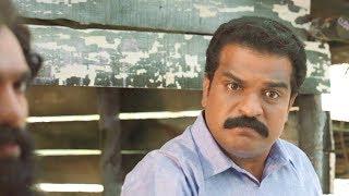 കർത്താവേ കലക്കോ... കമഴ്ത്തികളെയെടാ ദ്രോഹീ   Dileesh Pothan - Comedy Scene
