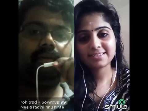 Neela Ravil Innu Ninte...... With Lyrics