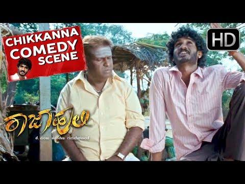 Chikkanna Kannada Comedy dialogues   Kannada Movie   Rocking star Yash   Kannada Comedy