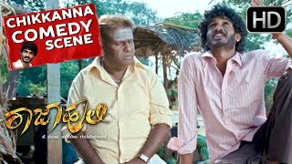 Chikkanna Kannada Comedy dialogues | Kannada Movie | Rocking star Yash | Kannada Comedy