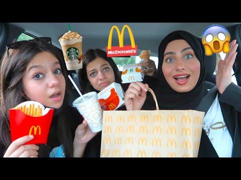 السيارة اللي قدامي تحدد أكلنا أنا واخواتي | ما توقعنا..💔
