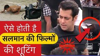 Salman Khan Shooting Style LEAK । OMG सलमान के एक सीन के लिए लगते हैं इतने कैमरे
