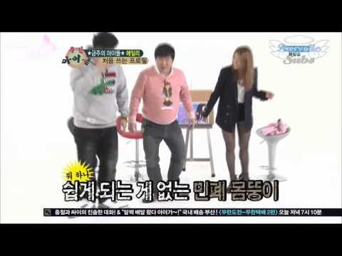 Ailee (에일리)  Weekly Idol Full Türkçe Altyazılı - Ailee Turkey