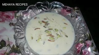 RICE KHEER RECIPE IN ENGLISH | VERY DELICIOUS RECIPE