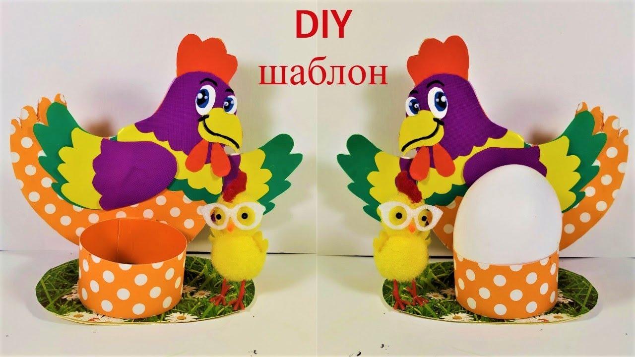 Простые пасхальные поделки своими руками. Курочка. An Easter hen.