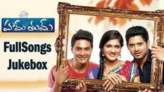 Hum Tum Telugu Movie Full Songs    Jukebox    Maneesh,Simran Choudary