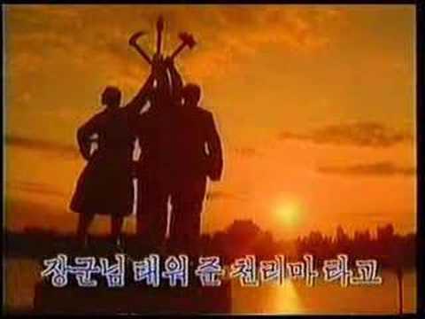 North Korea music 10