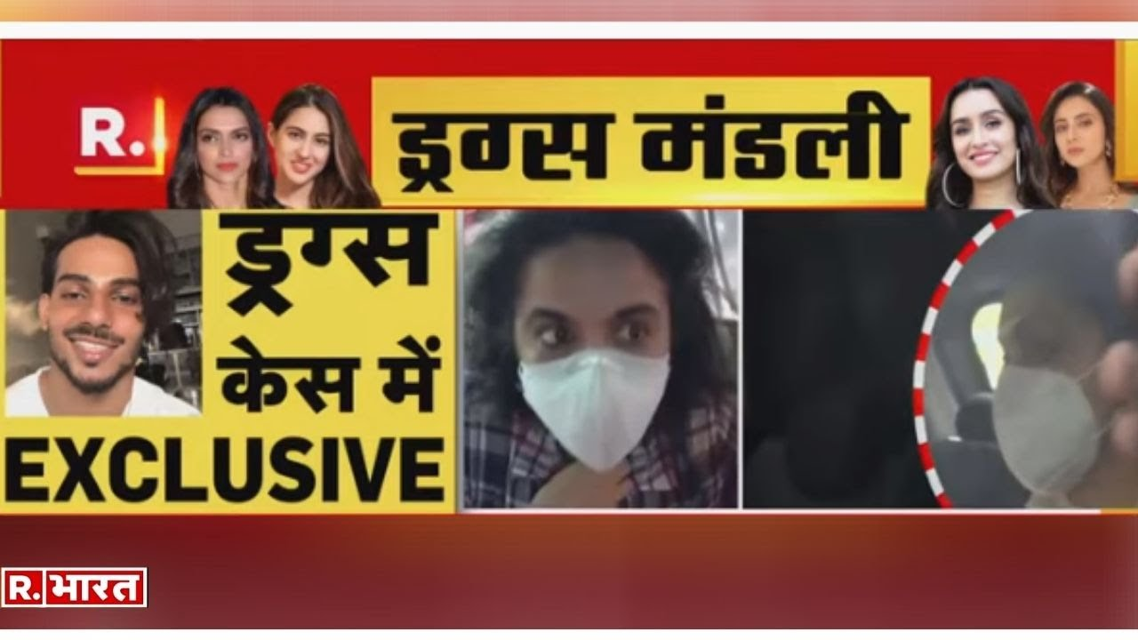 Republic Bharat की Amit Thakur से Exclusive बातचीत, Deepika Padukone की ड्रग्स चैट में आया था नाम