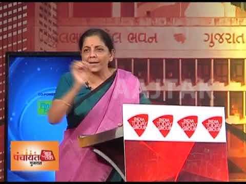 Panchayat Aaj Tak Gujarat: Nirmala Sitharaman On Narmada Issue In Gujarat