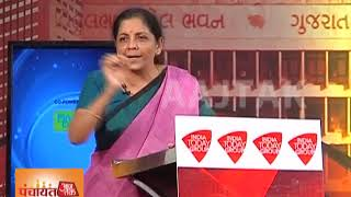 Panchayat Aaj Tak Gujarat: Nirmala Sitharaman On Narmada Issue In Gujarat