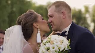 Ролик про начало свадьбы