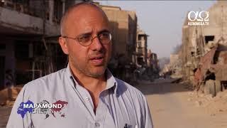 Distrugerea orasului Mosul
