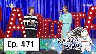 [RADIO STAR] 라디오스타 - Lee Sung-kyung & Gyu-hyun sung