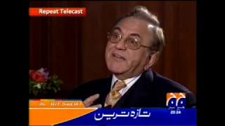 [36.06 MB] Jawab Deyh - Khursheed Mehmood Kasuri - Ex Foreign Minister Of Pakistan - by roothmens