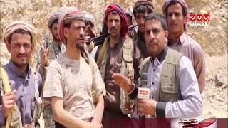 تقارير اخبارية 05-07-2017 | يمن شباب