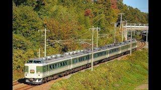 189系あさま しなの鉄道入線