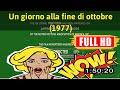 [ [M0V13 B3ST] ] No.93 #Un giorno alla fine di ottobre (1977) #The3625lojce