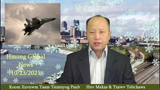 10/23/2021 - Xuvxwm - Npua Lub Raum Hab Tuabneeg Lub - Biden Yuav Tivthaiv Taiwan Hab Lwm Yaam
