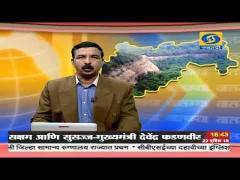 Rabi Kant Bharti's  Maharashtra Speech Coverage
