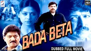 Bada Beta - Full Length Action Hindi Movie