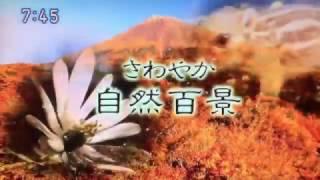 日本の各地に残された 自然の美しさ、素晴らしさを再認識していただき ...