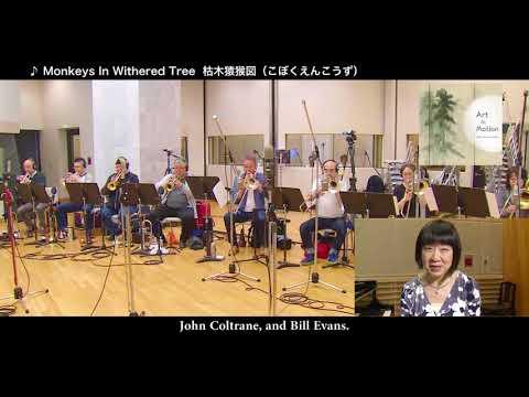 Junko Moriya Jazz Orchestra / Art in Motion