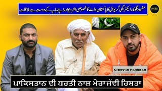 Gippy Grewal In Pakistan || Exclusive Interview With Actor,Singer Gippy Grewal || Nasir Dhillon