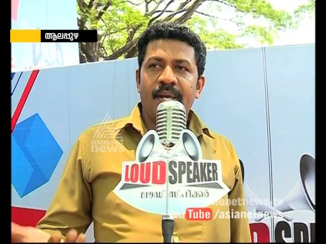 Voters Opinion in Alappuzha Constituency | Loud Speaker 15 Apr 2016