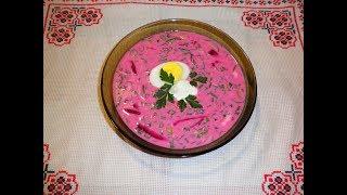 Борщ литовский/Холодные супы/Летние супы/  Холодний борщ  / Освежающие супы.