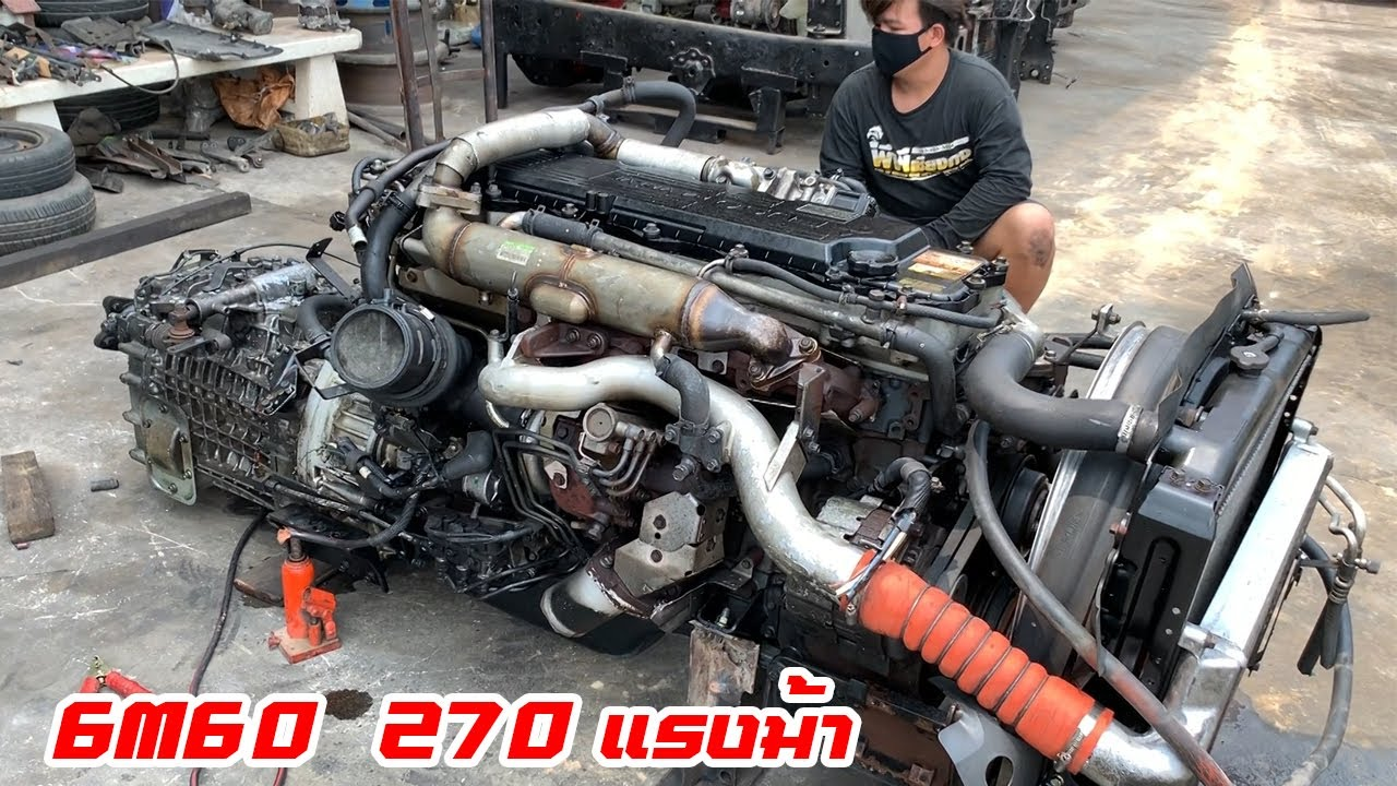 แน่นๆ ลั่นๆ FUSO 6M60 270แรงม้า