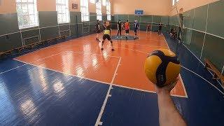 Волейбол от первого лица | Лучшие моменты | Любительский волейбол | 16 episode | 2 Season