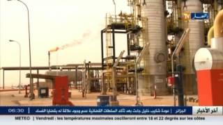 طاقة : تقرير للوكالة الأمريكية للطاقة يتوقع زيادة في انتاج الغاز الجزائري بداية من 2018