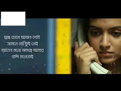 বলবি তবু জানি আমি অপরাধী রে | REPLY OF OPORADHI | New Version | Dipanwita