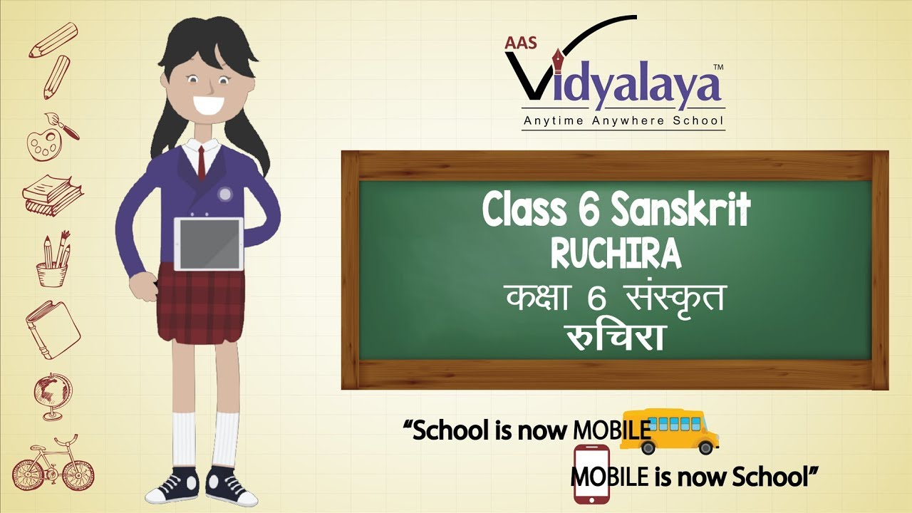 Class 6 Sanskrit krida spardha (pronouns usage)   WATCH ALL SESSIONS ONLY  ON AAS VIDYALAYA APP