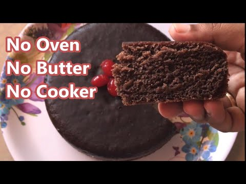 Eggless Chocolate Sponge Cake Recipe Video | How To Make Soft Chocolate Sponge Cake