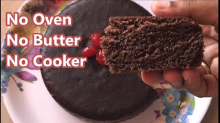 Eggless Chocolate Sponge Cake Recipe Video | How To Make Soft Chocolate Sponge Cake #chocolatecake
