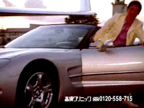 郷ひろみ 高須クリニック CM スチル画像。CM動画を再生できます。