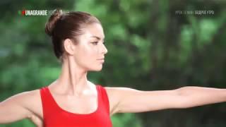 Йога начинающим-бодрое утро- короткий урок