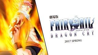 Fairy Tail Dragon Cry/Сказка о Хвосте Феи Плач дракона( Трейлер 2 фильм)