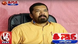 Posani Krishna Murali Sensational Comments On Chandrababu & Balakrishna | Teenmaar News | V6 News