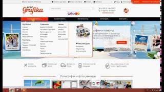 Как создать и заказать брелок ГОСНОМЕР(Брелки ГОСНОМЕР заказать онлайн http://print-grafika.ru/, 2016-07-09T16:51:17.000Z)